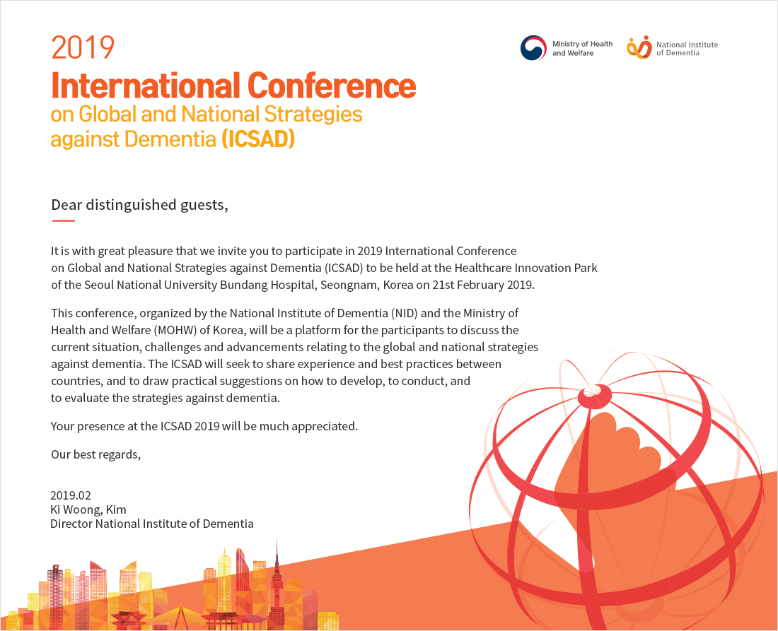 2019 International Conference on Global and National Strategies