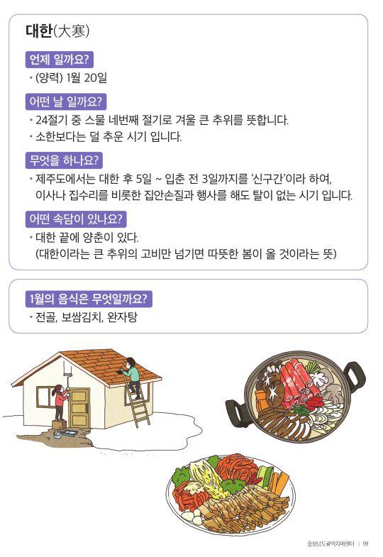 춘하추동 다이어리_3.jpg